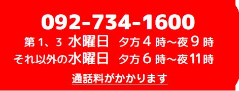 第一、三水曜日は夕方4~9時まで、それ以外は6時から9時まで